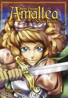 Sword princess Amaltea: Bok 1.